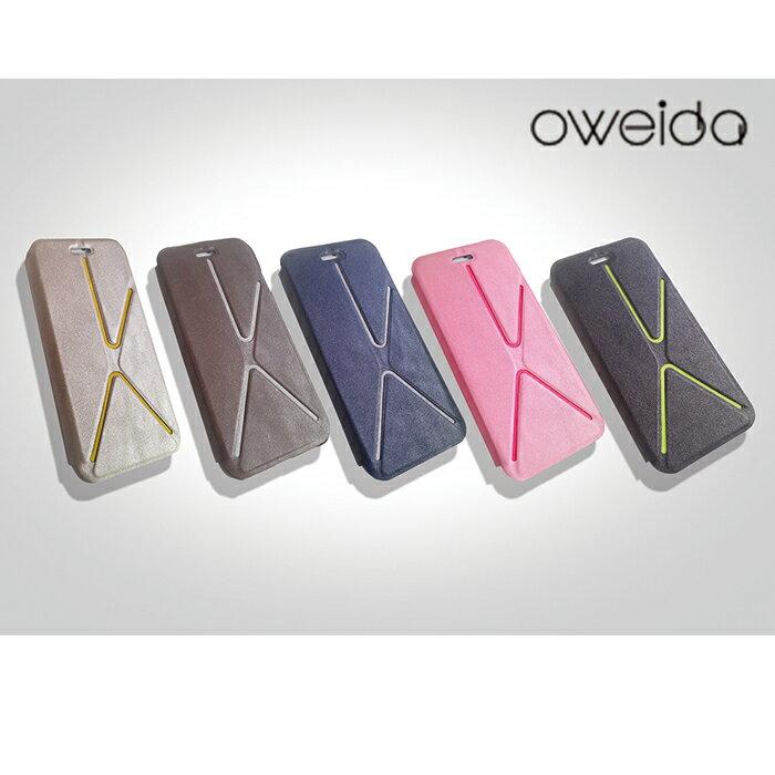 "【oweida】APPLE iPhone 6  4.7""  摺疊站立式側掀兩用皮套"