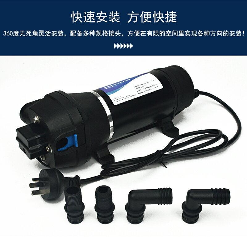 FL-43 110V220V小型洗碗機家用洗衣機自吸隔膜泵戶外大流量排水泵