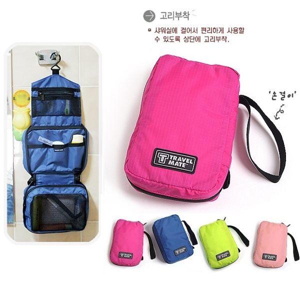 韓國 旅行掛壁收納包盥洗包 旅遊 化妝包 內衣褲 防水收納袋 包中包 行李箱收納【RB355】