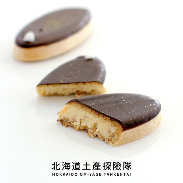 「日本直送美食」[北海道甜點]  札幌夜空金粉巧克力 ~ 北海道土產探險隊~ 0