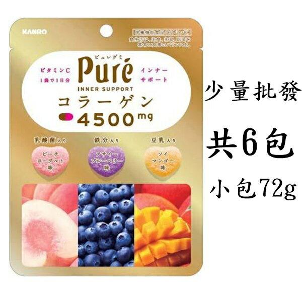 日本代購預購 少量批發 Pure 綜合愛心軟糖 水蜜桃+藍莓+芒果 1包3種口味 72g共6包 790-104