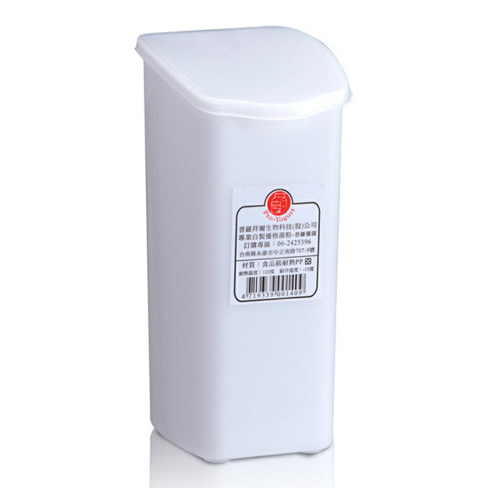 《原廠內罐x3》PRO-BIO 普羅拜爾 優格機專用內罐 (台灣製造品質保證) 1