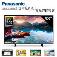 Panasonic 國際牌電視推薦到【Panasonic 國際牌】43吋 4K智慧聯網 液晶顯示器+視訊盒 TH-43FX600W (含運費/6期0利率)就在省坊 WoWo推薦Panasonic 國際牌電視推薦