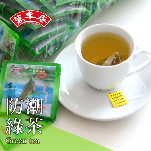 《萬年春》防潮綠茶茶包2g*100入/袋 - 限時優惠好康折扣