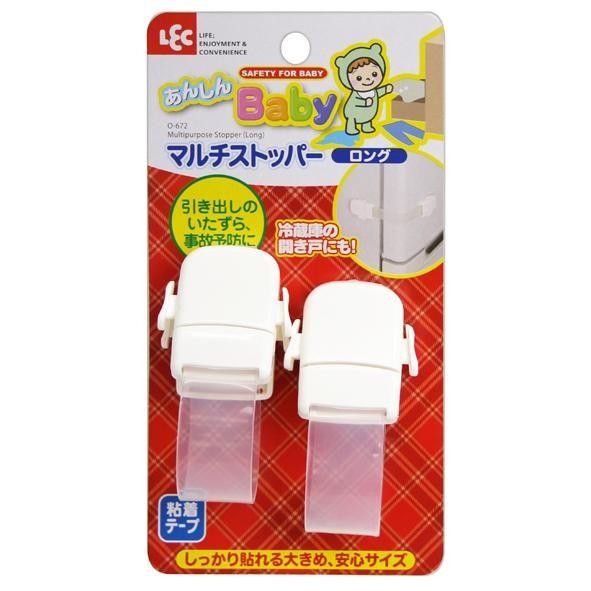 LEC 皮帶式冰箱  儲櫃鎖 安全鎖 ^(12cm^)