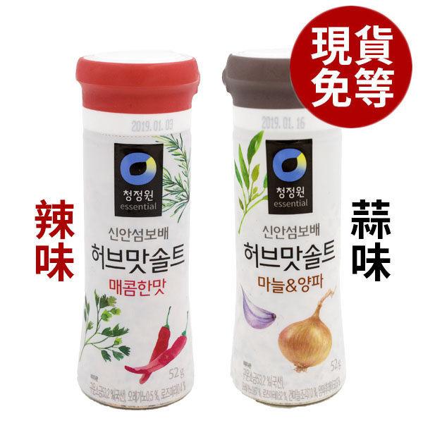 韓國大象蒜味/辣味調味鹽(52g)兩款可選【庫奇小舖】