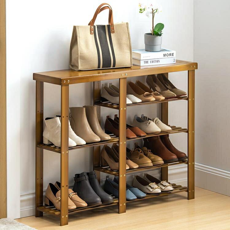 [快速出貨] 鞋架簡易窄門口置物架實木家用小型放鞋子收納神器經濟型鞋櫃   七色堇 元旦 交換禮物