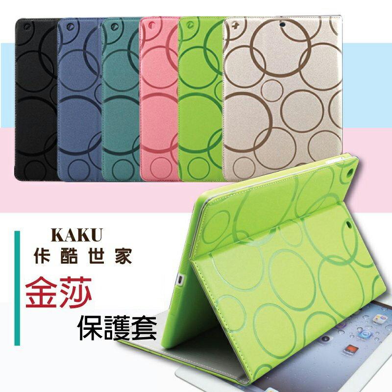 佧酷 KAKU SAMSUNG GALAXY Tab4 7吋 T235 (4G LTE版)/T230(WIFI版) 金莎保護套/側掀皮套/平板保護/保護套/皮套