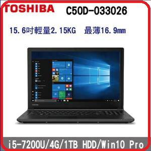 TOSHIBAC50-D-PS581T-033026黑15吋筆電i5-7200U15.6HD4GDDR421331TB5400轉DVD燒W10Pro