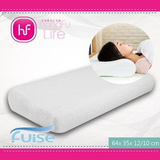 [Hongfu Life宏福樂活] 人體工學護頸記憶枕 (單一尺寸) 慢回彈 抗菌防蹣 枕頭 台灣製造