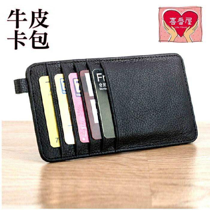 喜番屋 日 真皮牛皮多卡位大容量男士女士皮夾皮包錢夾零錢包金融信用銀行卡片夾卡片包卡片套