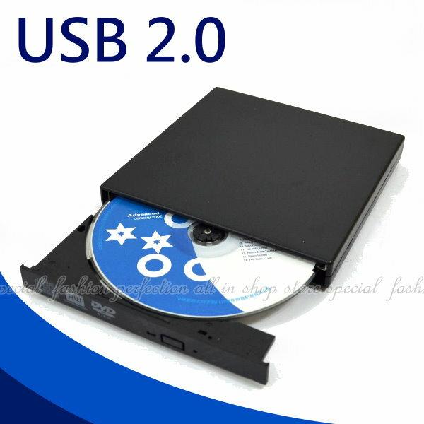 外接式DVD 燒錄機USB2.0超薄燒錄機8X 24X可燒錄CD DVD隨插即用【HA220】◎123便利屋◎