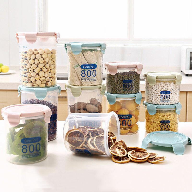 透明塑料密封罐奶粉罐圓形帶蓋食品罐子廚房