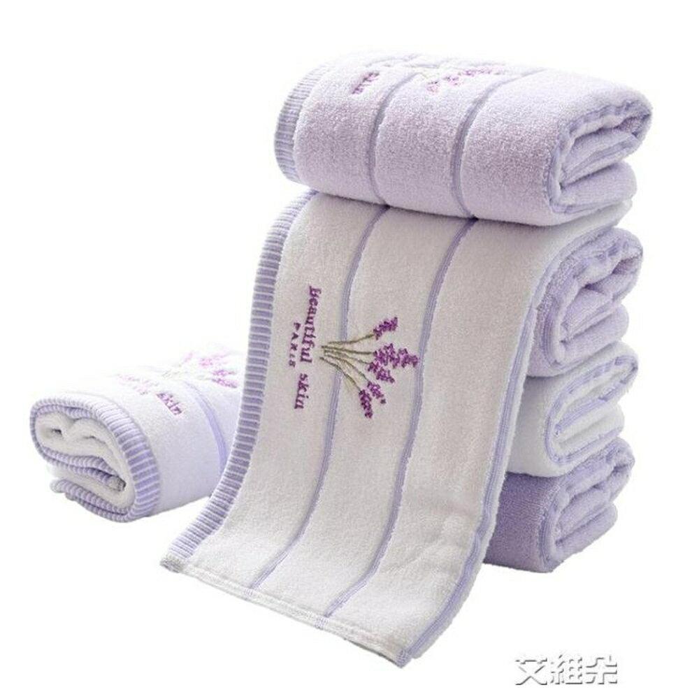純棉毛巾 柔軟吸水 成人洗臉毛巾純棉加厚 全棉面巾 清涼一夏钜惠