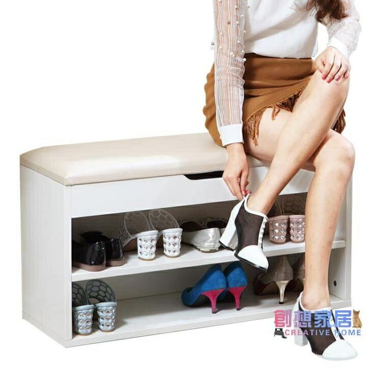 換鞋凳 家用免安裝鞋凳子床尾門口經濟型進門鞋架儲物鞋柜式穿鞋凳JY【概念3C】