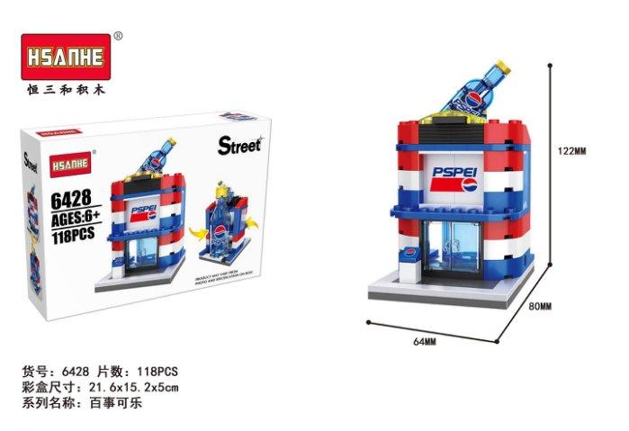 非buy不可 恒三合 迷你城市積木組 積木模型 創意模型 非樂高 兒童玩具 百事可樂