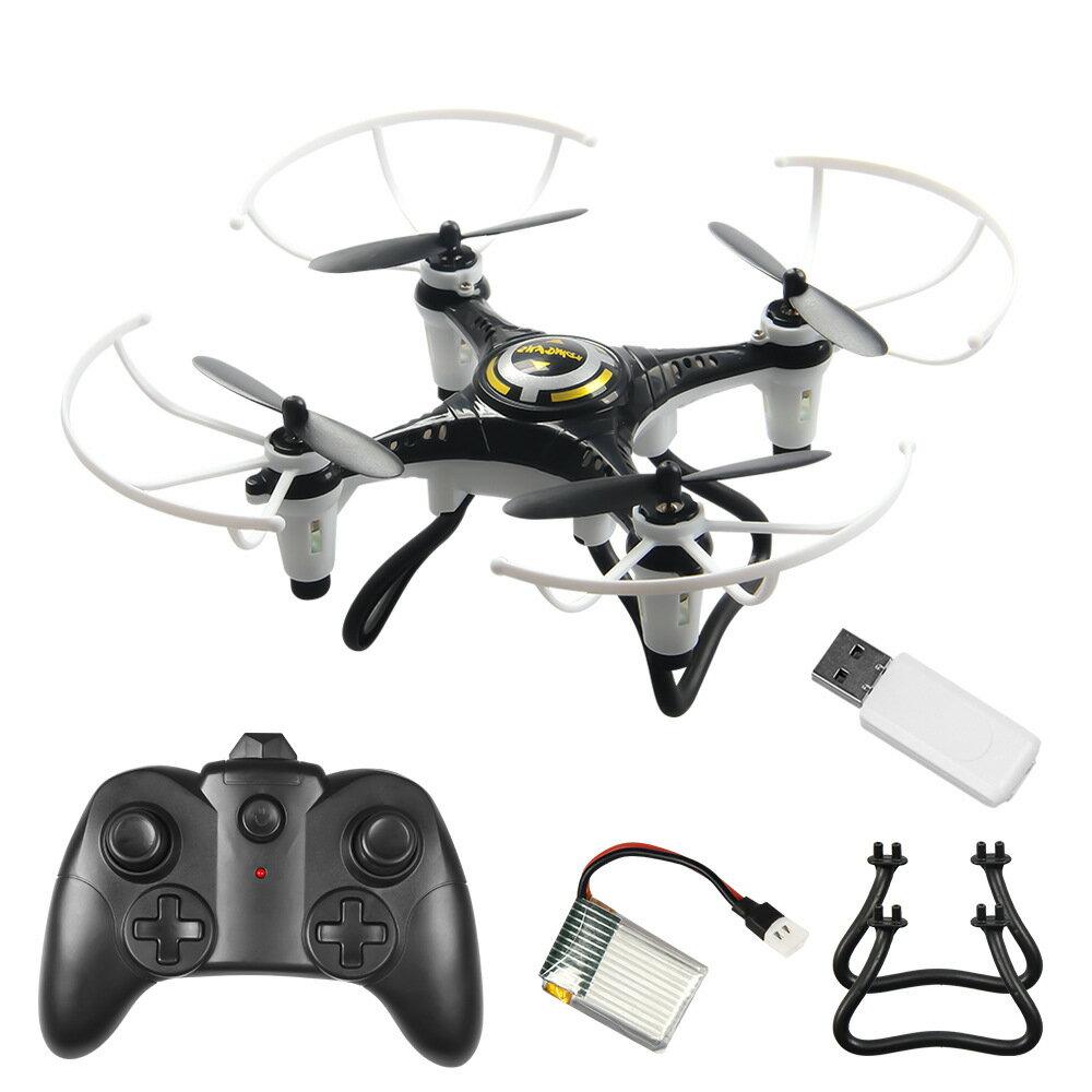 迷你無人機優勢價格遙控直升飛機兒童玩具飛行器2.4G