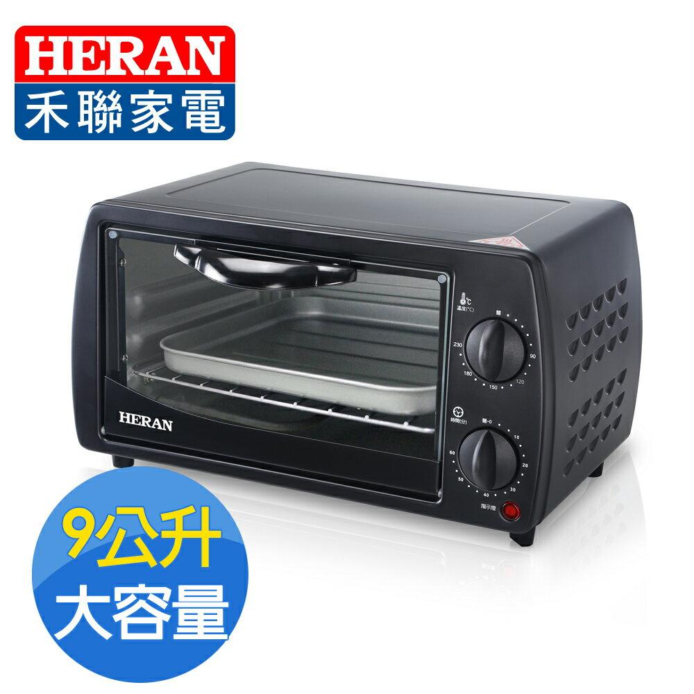 【HERAN 禾聯】9L二旋鈕電烤箱(HEO-09K1) - 限時優惠好康折扣