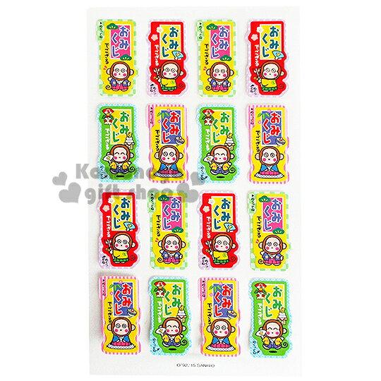〔小禮堂〕淘氣猴 日製御籤貼紙《16枚入.粉綠藍紫.日式和服.櫻花》大吉又大利