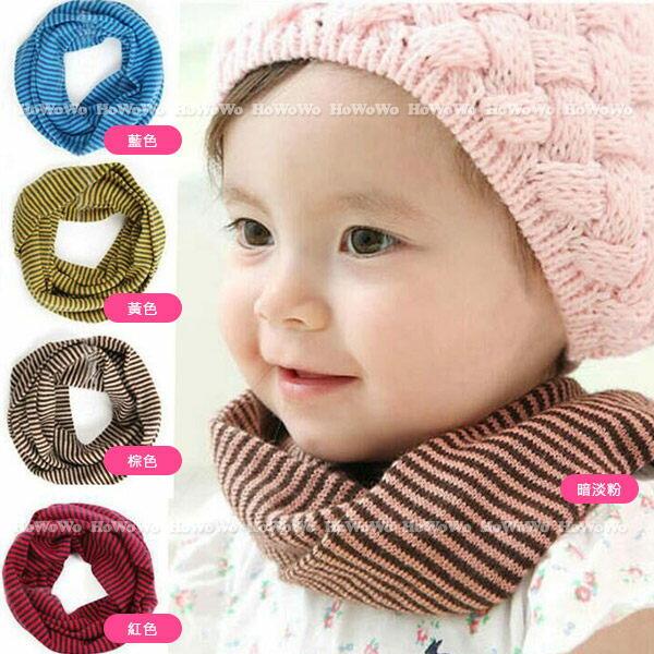 寶寶圍巾  毛線針織圍脖 (1-6歲) BU1337