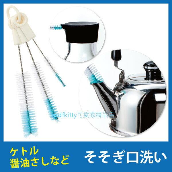 asdfkitty可愛家☆日本SKATER 壺嘴專用清潔刷組-有3種尺寸-日本正版商品