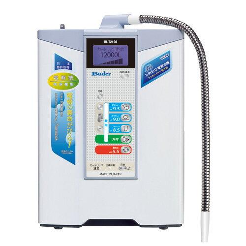 九州日立 電解水生成器 HI-T2100【愛買】