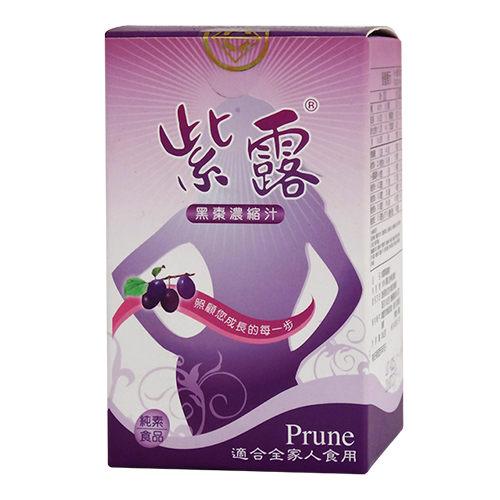 綠寶紫露(黑棗濃縮汁)330g【合康連鎖藥局】