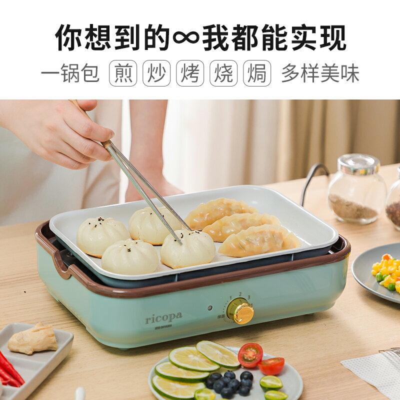 愛麗思多功能韓式家用陶瓷小烤肉電烤盤分離式火鍋燒烤爐一體