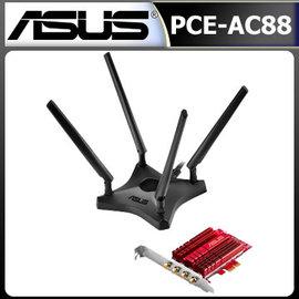 華碩 ASUS PCE-AC88 AC3100 無線網路卡 立即將桌上型電腦升級成雙頻