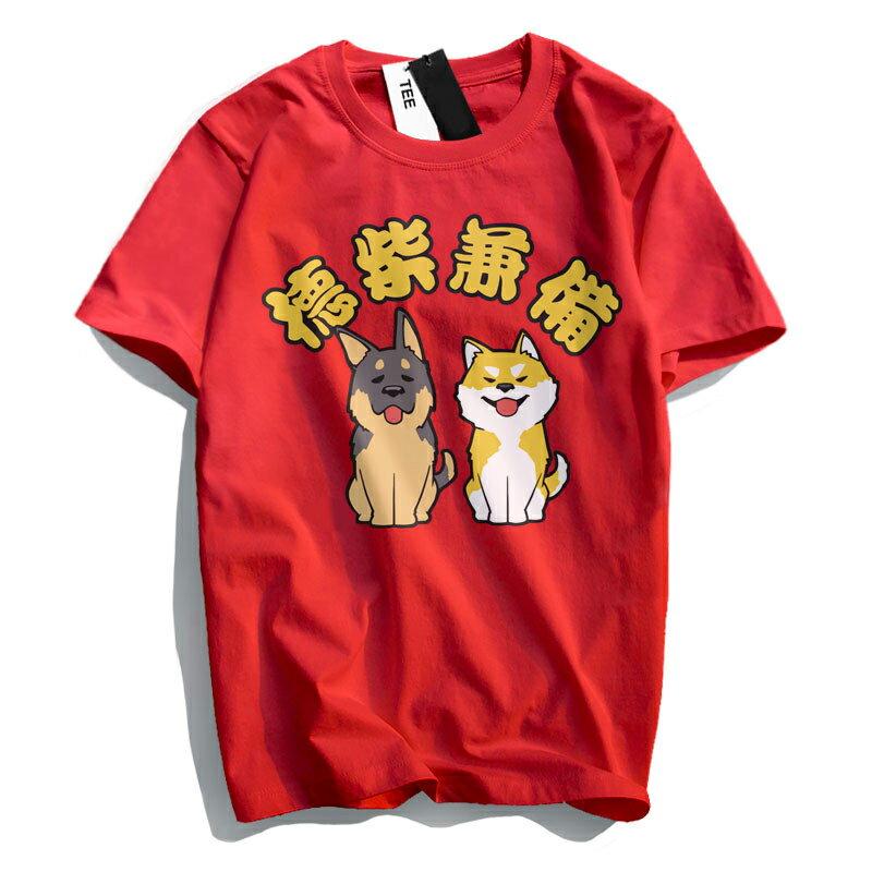 KUSO 搞笑 情侶裝 純棉短T MIT台灣製【YC686-18】萌寵 德柴兼備  動物萌寵 快速出貨 7