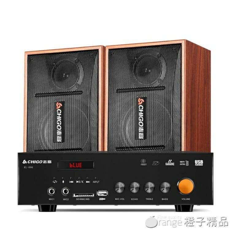 【限時優惠85折】志高家庭KTV音響套裝功放會議專業卡包音箱設備家用全套電視