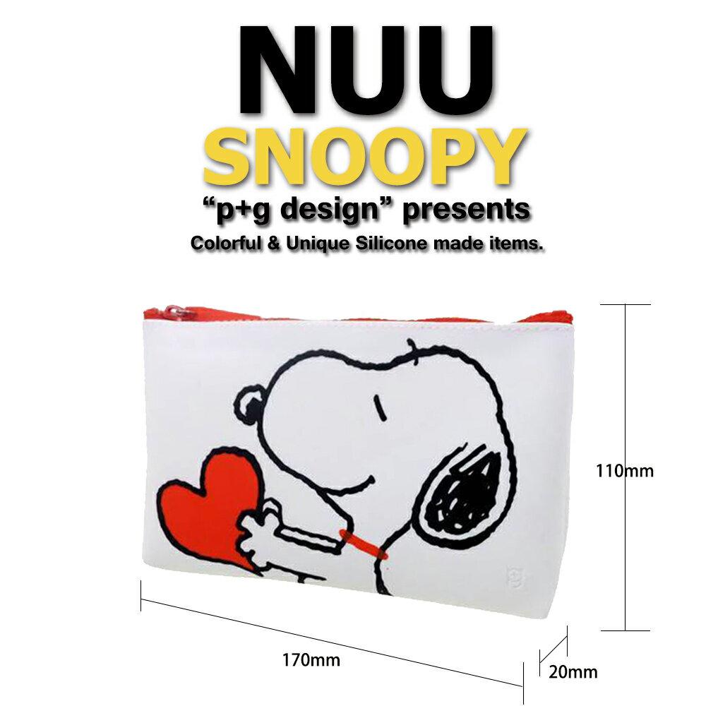 日本空運進口 p+g design NUU X Snoopy 2016 繽紛矽膠拉鍊零錢包 - 白色愛心款 2