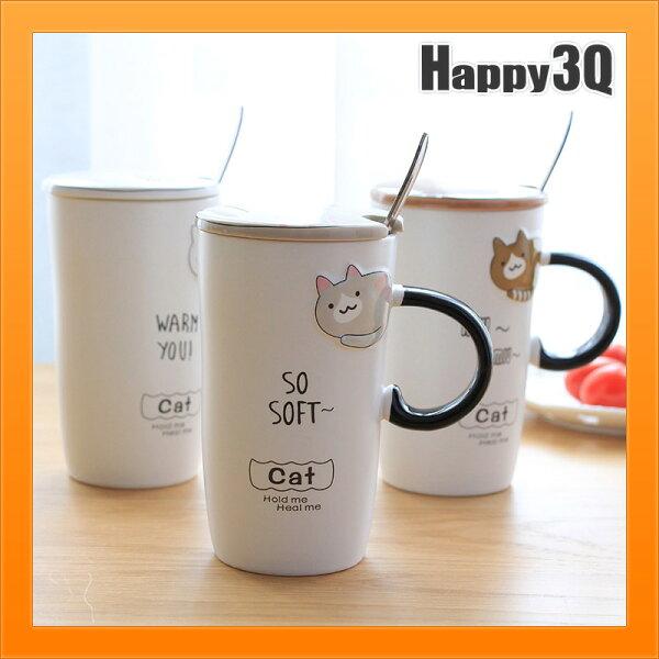 陶瓷泡茶杯咖啡杯馬克杯立體附雕貓附湯匙附蓋子450ML水杯-多款【AAA4048】