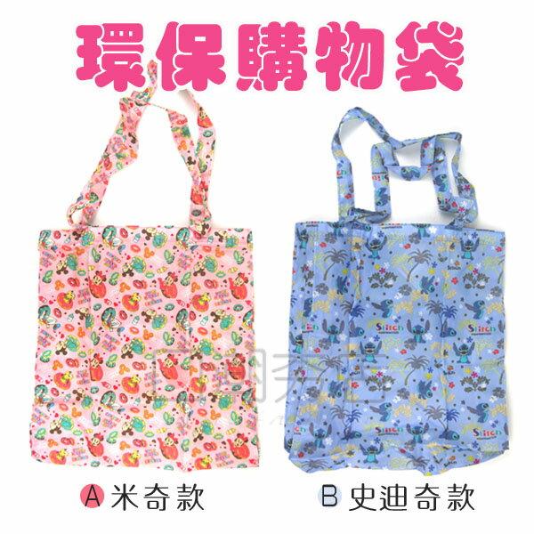 [日潮夯店] 日本正版進口 迪士尼 米奇 米妮 甜甜圈 史迪奇 環保 購物袋 手提袋 收納袋