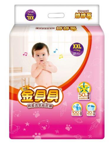 【金貝貝】棉柔透氣紙尿褲 XXL(27+1)片x1包