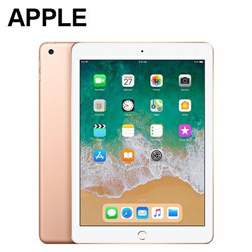 Apple2018iPadWi-Fi128GB9.7吋平板電腦金【三井3C】