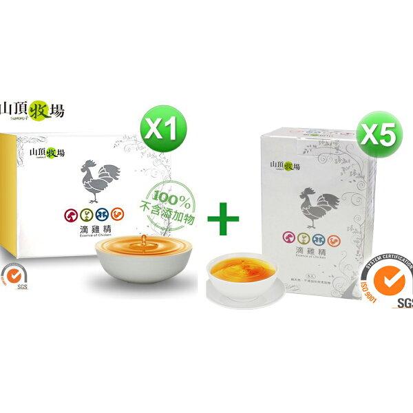 【山頂牧場】原味滴雞精(大 + 小盒組 / 60ml * 15包入)SGS檢驗合格,免運費優惠中!