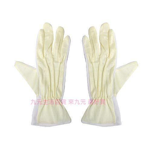 【九元生活百貨】絨布止滑手套/黃色 機車手套 防滑手套