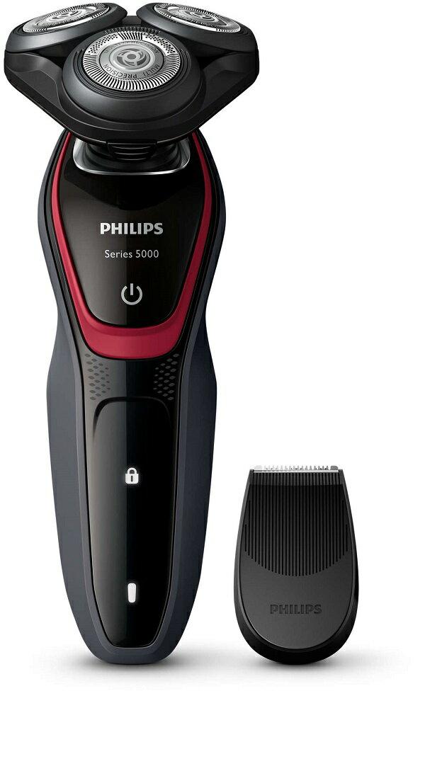 ◆現貨供應◆【附保卡,發票】飛利浦PHILIPS Shaver series 三刀頭可水洗電鬍刀 S5130