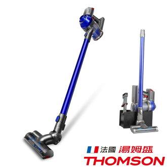 THOMSON湯姆笙 手持無線吸塵器 SA-V03D ‵高效率可水洗式濾網