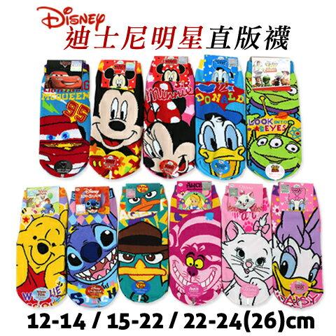 迪士尼直版襪台灣製Disney