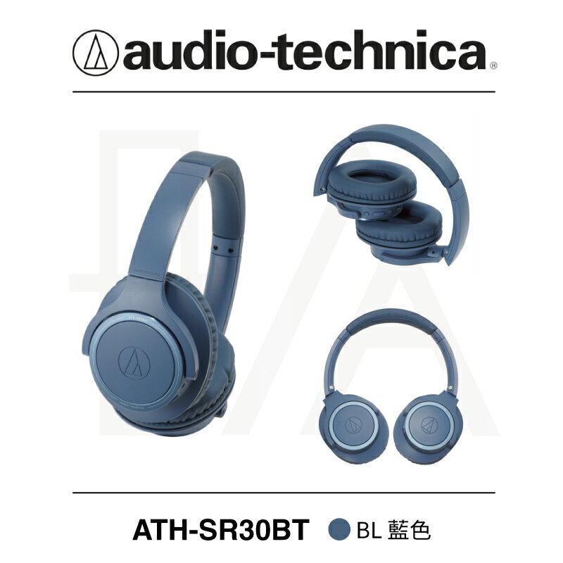 Audio-Technica 鐵三角 | 無線耳罩式耳機 ATH-SR30BT 2