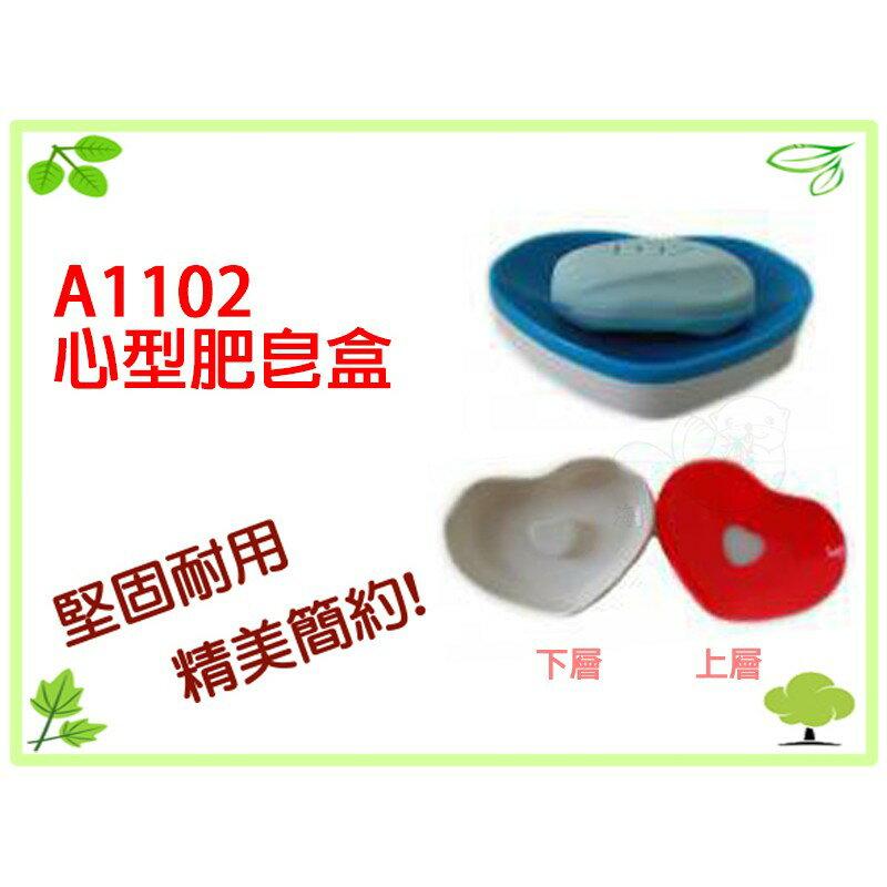【吉賀】台灣製造 心型肥皂盒 肥皂盤 肥皂台 A1102 顏色隨機出貨