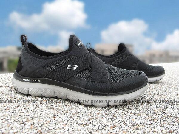 Shoestw【12752WBKGY】SKECHERS健走鞋FlexAppeal2.0黑灰繃帶鞋記憶鞋墊女款❤母親節送禮首選❤