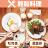 【日本伊瑪三明治機】鬆餅機 熱壓吐司機 土司機 三明治機 吐司機 麵包機 烤麵包機 帕尼尼機 點心機 烤土司機 烤肉架 烤肉機【AB235】 7