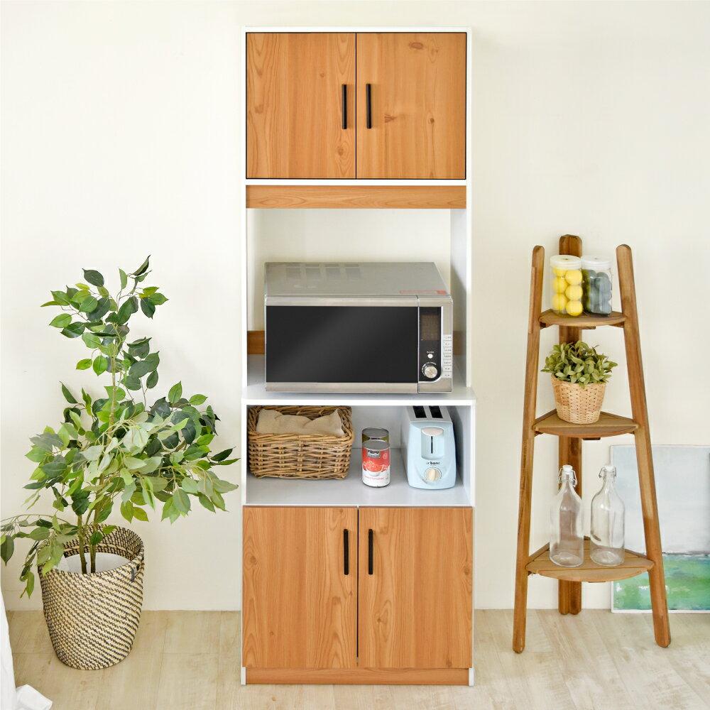 《HOPMA》日系四門大空間收納廚櫃/收納櫃 D-C611