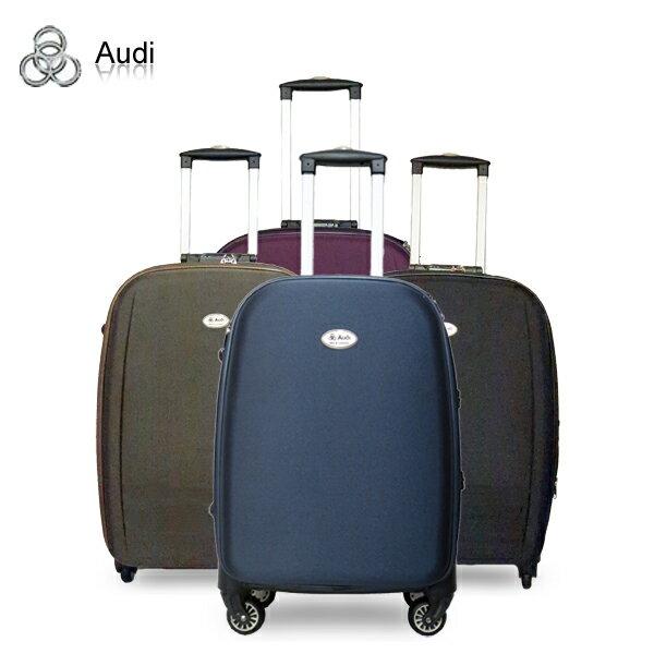 【Audi 奧迪】18吋 360度海關鎖前開式登機箱/行李箱A6318
