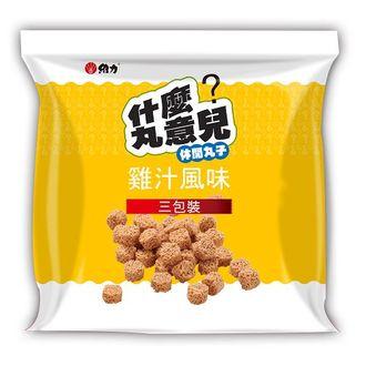 維力 什麼丸意兒-雞汁口味 50g (3包裝)/袋