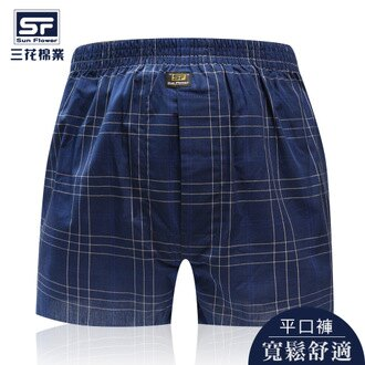 【Sun Flower三花】三花5片式平口褲.四角褲 藍格