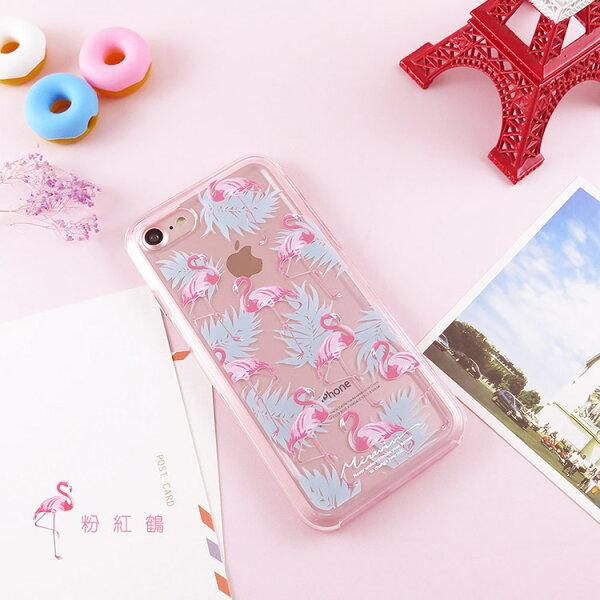 Miravivi粉紅鶴iPhne87(4.7吋)二合一雙料殼套